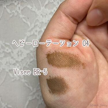 リシェ インスタント アイブロウ カラー/Visée/眉マスカラを使ったクチコミ(3枚目)