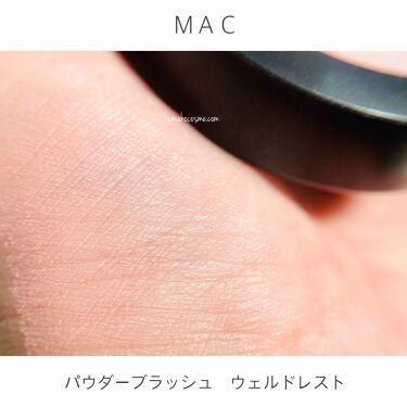 パウダー ブラッシュ/M・A・C/パウダーチークを使ったクチコミ(3枚目)