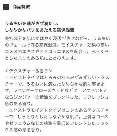 スキンチューナー トリートメント (M) エクストラモイスト/RMK/化粧水を使ったクチコミ(3枚目)