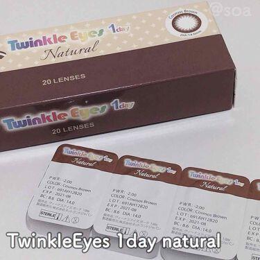 トゥインクルアイズ 1day ナチュラル/TwinkleEyes/カラーコンタクトレンズを使ったクチコミ(1枚目)