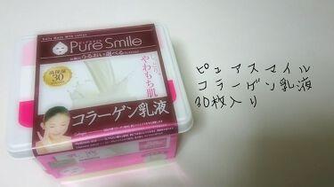 Pure Smile(ピュアスマイル) エッセンスマスク 30枚セット コラーゲン乳液