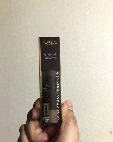 カラーオン アイブロウ/excel/眉マスカラを使ったクチコミ(1枚目)