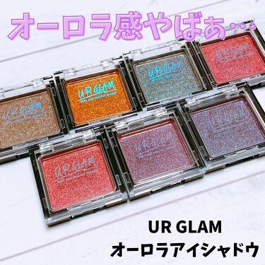 UR GLAM オーロラアイシャドウ/URGLAM/パウダーアイシャドウを使ったクチコミ(1枚目)