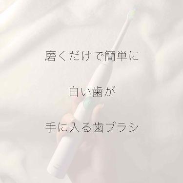 ソニッケアー イージークリーン/フィリップス/歯ブラシ・デンタルフロスを使ったクチコミ(1枚目)