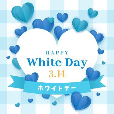 【ホワイトデーにellips™をプレゼントしてみては⁉️】  LIPSをご覧のみなさん、こんにちは☀️  3月14日は年に一度の  🎁 🎀 🎁 🎀 🎁 🎀 🎁 🎀 🎁 🎀 🎁 🎀  Happy White Day  🎁 🎀 🎁 🎀 🎁 🎀 🎁 🎀 🎁 🎀 🎁 🎀  大切な方や友人、家族などに日頃の感謝を込めてellips™をプレゼントしてみてはいかがでしょうか😊  ellips™は全部で5色展開❗ シートタイプ¥300(税抜) ボトルタイプ¥1,800(税抜)  🌴シャイニーブラック SHINY BLACK(ブラック) ┗髪色が黒髪or暗めの色をしている方にオススメ❗ピーチ&シトラスの香り  🌴ニュートリカラー NUTRI COLOR(パープル) ┗カラーリングを繰り返している方にぴったり👍ミックスベリー&花の香り  🌴ヘアバイタリティ HAIR VITALITY(ブラウン) ┗毛が細くてダメージを受けやすい方に◎ハニー&キャロットの香り  🌴ヘアトリートメント HAIR TREATMENT(ピンク) ┗パサパサで乾燥しているまとまりの悪い髪に❗ローズ&グリーンの香り  🌴スムース&シャイニー SMOOTH&SHINY(イエロー) ┗ハリ・ツヤがない髪質の方にはコチラ❗フレッシュ トロピカル フルーツの香り   髪のお悩みやなりたい髪質をこっそり聞いて、ぜひプレゼントしてみてね😍喜ばれること間違いなし👍  素敵なホワイトデーになりますよ~に❤️❤️❤️❤️❤️   ⭐⭐⭐⭐⭐⭐⭐⭐⭐⭐⭐⭐⭐⭐⭐ 公式サイト:http://ellips-japan.co.jp/ Instagram:https://www.instagram.com/ellips_japan/ ⭐⭐⭐⭐⭐⭐⭐⭐⭐⭐⭐⭐⭐⭐⭐  #エリップス #ヘアケア #ヘアオイル #ヘアトリートメント #洗い流さないトリートメント #洗い流さないヘアトリートメント #バリ #バリ島 #美髪 #つや髪 #ダメージヘア #プチプラ #アウトバストリートメント #ホワイトデー #ellips #ellipsTM #hair #happywhiteday