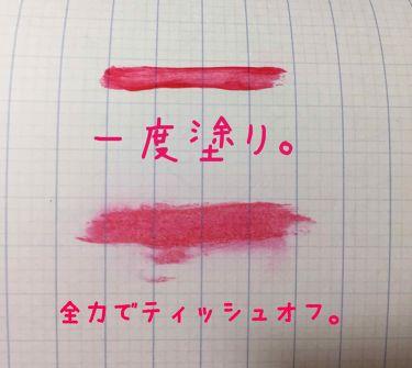 ピキビキエナメルティント/TONYMOLY/リップグロスを使ったクチコミ(2枚目)
