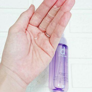 バイタルアクト ローション MB/d プログラム/化粧水を使ったクチコミ(2枚目)