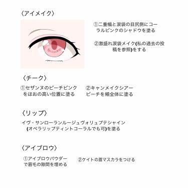 ルージュ ヴォリュプテ シャイン/YVES SAINT LAURENT BEAUTE/口紅を使ったクチコミ(2枚目)
