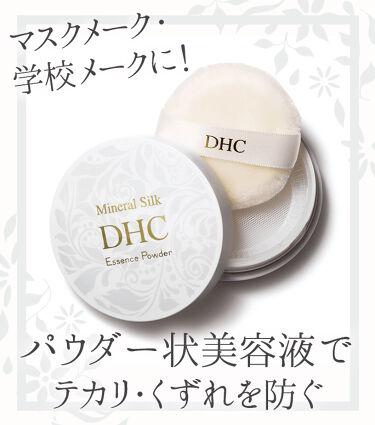 【テカリ防止&美肌に導く!DHCミネラルシルク エッセンスパウダー】  『DHCミネラルシルク エッセンスパウダー』は、 美容成分を補給しながら同時に余分な皮脂を吸収してくれる、 ✨パウダー状美容液✨です。  スキンケアの最後やメークの仕上げ、メーク直しにお使いいただけます!  ✓マスクメーク ✓学校メーク ✓お泊まりメーク ✓すっぴんメーク にぴったりのパウダーです💖   特に、最近はマスクによるテカリやメーク崩れを 気にされる方が多いのではないでしょうか。  DHCの検証で、こちらのパウダーは ・マスク着用によるテカリを予防すること ・マスクへのメーク付着を抑えること が分かっています🙆  『DHCミネラルシルク エッセンスパウダー』を1つ持っていると、 色んな場面で役立ちとても便利ですよ✨ ぜひ、今後のメークに取り入れてみてください❣   ご購入はこちら👇 https://www.dhc.co.jp/goods/goodsdetail.jsp?gCode=23122&sc_cid=it_t7_kp1_ad16_lips_cate1_13_fm キャンペーン価格 ¥2,200(税抜)[2020/11/4まで]   #DHC#DHCコスメ#DHCアイテム#ディーエイチシー #コスメ#美容#成功コスメ#マスクメイク#マスク映え#テカリ#くずれ防止#マスク#学校メイク#お泊りメイク#すっぴんメイク