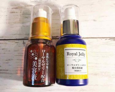 ローヤルゼリーエキス配合美容液/キャンドゥ/美容液を使ったクチコミ(3枚目)