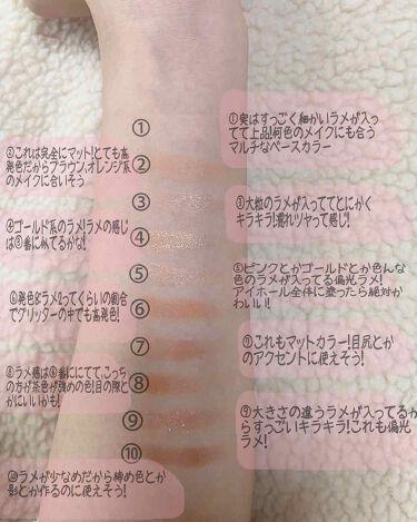 プロ アイ パレット/CLIO/パウダーアイシャドウを使ったクチコミ(4枚目)