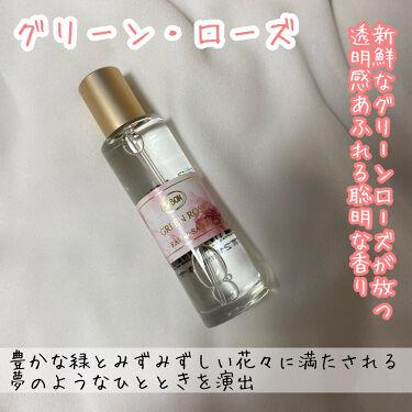 オー ドゥ サボン/SABON/香水(レディース)を使ったクチコミ(4枚目)