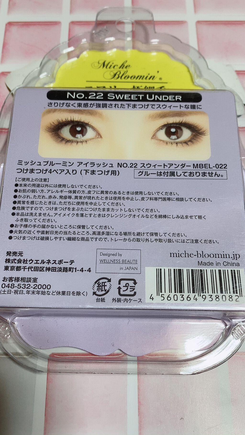 https://cdn.lipscosme.com/image/965d386deebf4956459399ff-1609061977-thumb.png