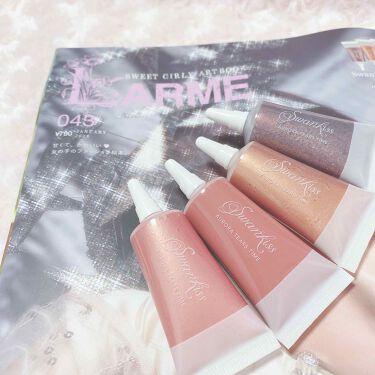 LARME(ラルム) 2020年1月号/LARME(ラルム)/雑誌を使ったクチコミ(2枚目)