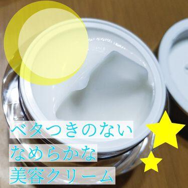 ラスターリッチクリーム/shimaboshi/フェイスクリームを使ったクチコミ(3枚目)