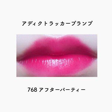 ディオール アディクト ラッカー プランプ/Dior/リップグロスを使ったクチコミ(4枚目)