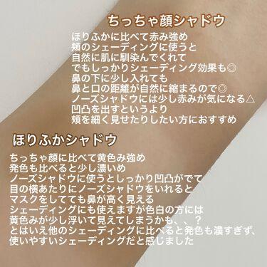 ちっちゃ顔シャドウ/WHOMEE/シェーディングを使ったクチコミ(5枚目)