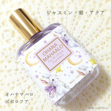 オハナ・マハロ オーデコロン <ポポロフア>/OHANA MAHAALO/香水(レディース)を使ったクチコミ(2枚目)
