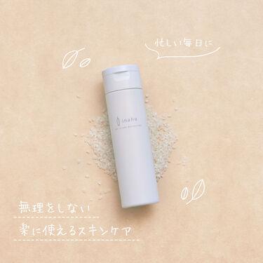オールインワンゲル/inaho/オールインワン化粧品を使ったクチコミ(1枚目)