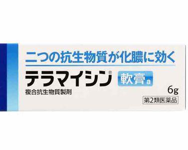 テラマイシン 軟膏(医薬品)/ジョンソン・エンド・ジョンソン/その他を使ったクチコミ(2枚目)