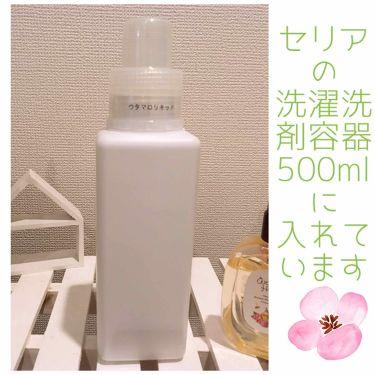 ウタマロリキッド/東邦/洗濯洗剤を使ったクチコミ(4枚目)