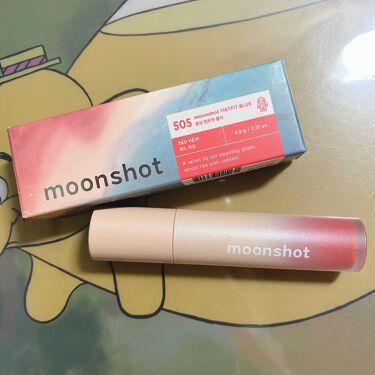 HONEY COVERLET STICK EXTREME リップスティック /moonshot/口紅を使ったクチコミ(4枚目)