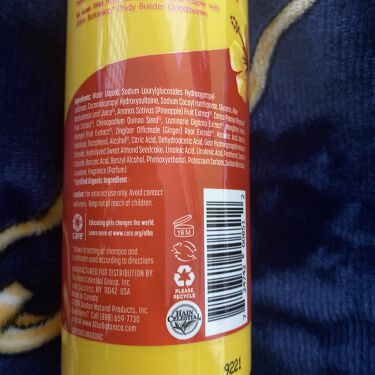 alba Hawaiian ヘアウォッシュ/ヘアコンディショナー GH ガーディニア(Gardenia Hydrating Hair Wash/Conditioner)/Alba Botanica/シャンプー・コンディショナーを使ったクチコミ(2枚目)