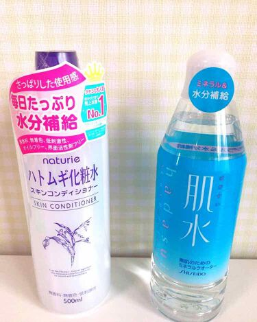 mayuco.さんの「ナチュリエスキンコンディショナー(ハトムギ化粧水)<化粧水>」を含むクチコミ