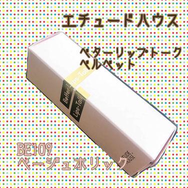 ベターリップトーク ベルベット/ETUDE HOUSE/口紅を使ったクチコミ(1枚目)
