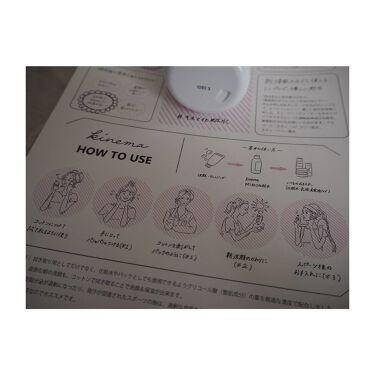 モイスチャーライジング・スキントナー (拭き取り化粧水)/kinema/化粧水を使ったクチコミ(2枚目)