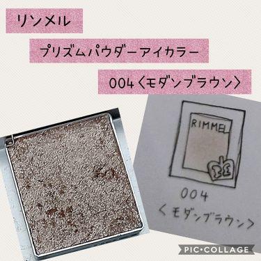 プリズム パウダーアイカラー/リンメル/パウダーアイシャドウを使ったクチコミ(1枚目)