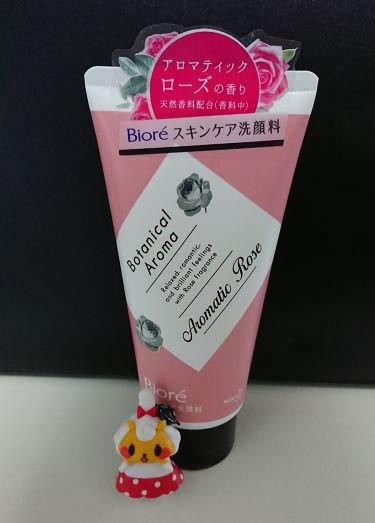 ビオレ スキンケア洗顔料 ボタニカルアロマ アロマティックローズ/ビオレ/洗顔フォームを使ったクチコミ(1枚目)