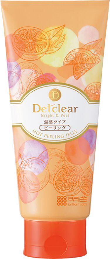 DETクリア ブライト&ピール ピーリングジェリー<ホット> 明色化粧品