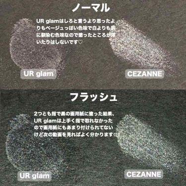 UR GLAM フェイスグロススティック/DAISO/ジェル・クリームチークを使ったクチコミ(3枚目)