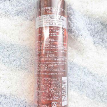 美さを 発酵美容クレンジングセラム/シーヴァ/リキッドクレンジングを使ったクチコミ(2枚目)