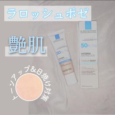 UVイデア XL プロテクショントーンアップ ローズ/ラ ロッシュ ポゼ/日焼け止め(顔用)を使ったクチコミ(1枚目)