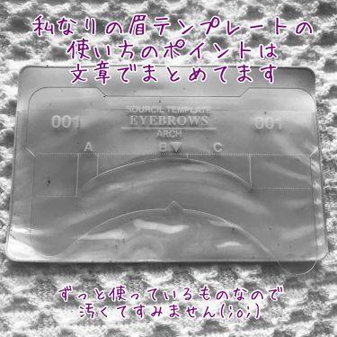 クシ付きマユハサミ/貝印/その他化粧小物を使ったクチコミ(3枚目)