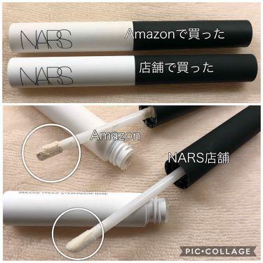 スマッジプルーフ アイシャドーベース/NARS/化粧下地を使ったクチコミ(2枚目)