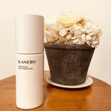 カネボウ バウンシング リッチ エマルジョン/KANEBO/乳液を使ったクチコミ(1枚目)