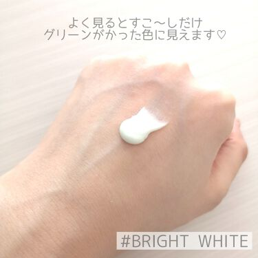 ニュアンスチェンジUV ジェル WT/アリィー/日焼け止め(顔用)を使ったクチコミ(2枚目)
