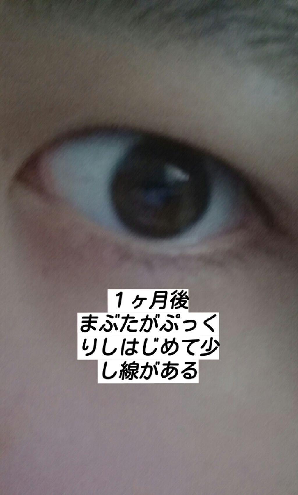 https://cdn.lipscosme.com/image/9b7f872f8515ac164e32288f-1588754985-thumb.png