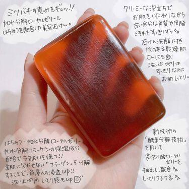 オクタードEX サボンRH/メイコー化粧品/洗顔石鹸を使ったクチコミ(2枚目)