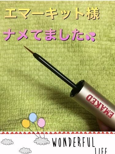 EMAKED/水橋保寿堂製薬/まつげ美容液を使ったクチコミ(1枚目)