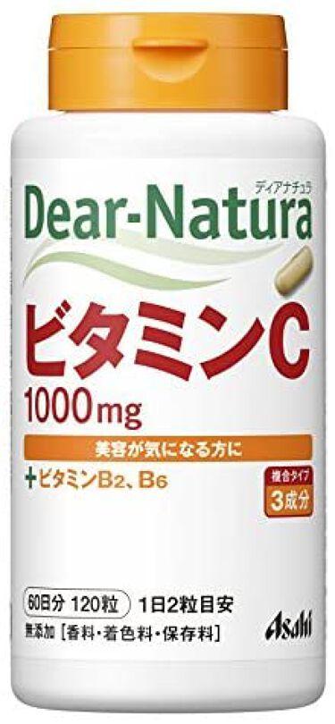 ビタミンC 120粒