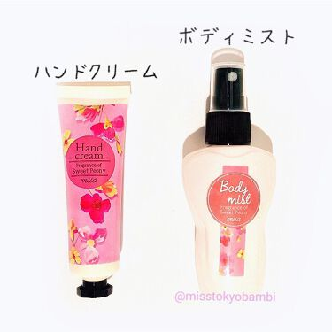 miia ボディミスト/DAISO/香水(レディース)を使ったクチコミ(4枚目)