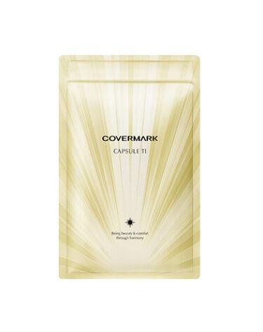 2021/6/18発売 COVERMARK カプセル TI