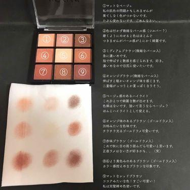 UR GLAM ブルーミングアイカラーパレット/DAISO/パウダーアイシャドウを使ったクチコミ(3枚目)