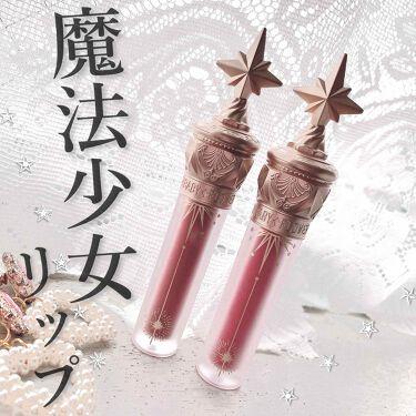 ユニコーンシリーズ マジックワンドルージュ/FlowerKnows/口紅 by なまこ