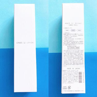 オルビスユー ローション/ORBIS/化粧水を使ったクチコミ(2枚目)