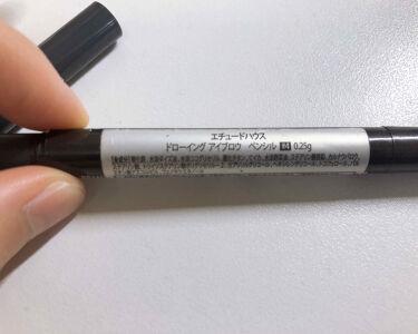 ドローイング アイブロウ ペンシル/ETUDE/アイブロウペンシルを使ったクチコミ(3枚目)